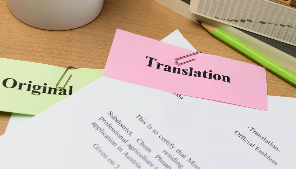 La importancia de las traducciones en la actualidad