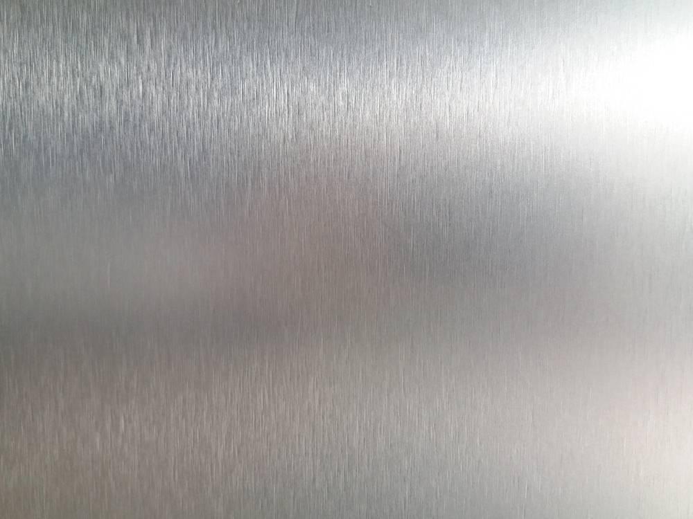 Aluminio: un material multidisciplinar